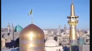 چه مسلمان باشی چه مسیحی، هر کجای دنیا هستیم سلامی به امام رضا (ع) کنیم