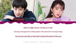 Chanyeol (EXO) X Punch - 'Go Away Go Away' (Romantic Doctor OST 3)   چانیول اکسو - راه فرار  - دکتر رمانتیک او اس تی
