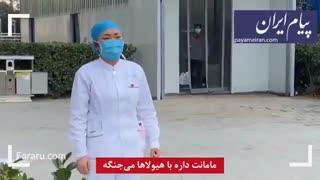 ویدئوی تاثیرگذار از ملاقات پرستار بیمارستان ویژه کرونا با دخترش