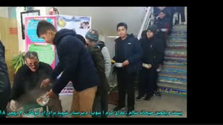 بیست و یکمین صبحانه سالم ( غذای گرم ) : سوپ  ـ  دبیرستان شهیدبرادران گوگان  ـ 7 بهمن 1398