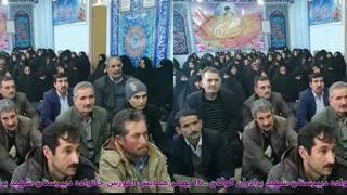 پنجمین همایش آموزش خانواده دبیرستان شهید برادران گوگان ـ 16 بهمن 1398
