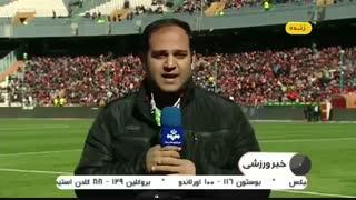 استادیومآزادی کمتر از 3 ساعت تا شروع دربی