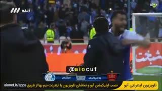 عصبانیت شدید غلامپور و چشمی بعد پایان بازی دربی 92!!