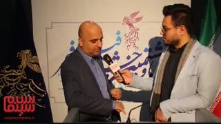 مصاحبه اختصاصی سلام سینما با مسعود نجفی مدیر روابط عمومی فجر ۳۸