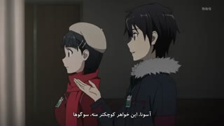 انیمه هنر شمشیر زنی آنلاین قسمت 21 هاردساب فارسی