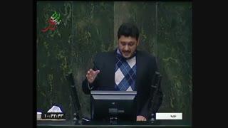 نطق  درباب حق آبه و تالاب شور