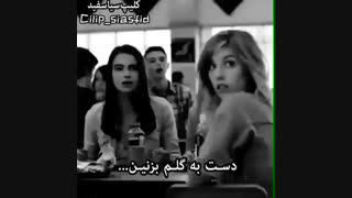آهنگ هیچکس اینجا تهرانه
