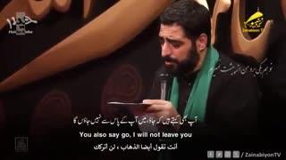 من از همه خستم به غیر از تو - مجید بنی فاطمه | English Urdu Arabic Subtitles