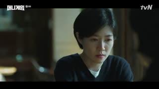 قسمت هشتم سریال کره ای بازی پول+زیرنویس آنلاین Money Game 2020 با بازی گو سو (اوک نیو)
