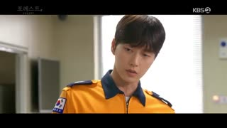 قسمت چهارم سریال کره ای جنگل +زیرنویس آنلاین Forest 2020 با بازی پارک هه جین و جو بو آه