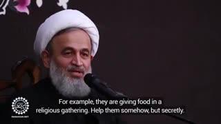 Hidden Goodness | Ali Reza Panahian