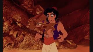انیمیشن علاءالدین1992(کودکانه)
