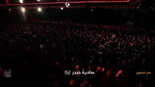 "دانلود کلیپ مداحی "" مادر غمخوار  ""  | مهدی رسولی"