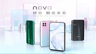 مشخصات فنی گوشی Huawei Nova 7i