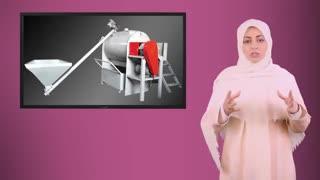 دستگاه گرانول ساز 10- استفاده از میکسر آرامگرد حرارتی قبل از دستگاه گرانول ساز