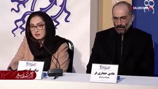 نشست خبری فیلم آتابای - iCinemaa.com