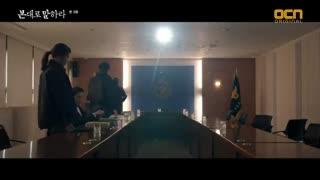 قسمت سوم سریال کره ای Tell Me What You Saw 2020 - با زیرنویس فارسی