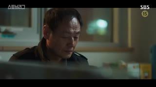 قسمت پانزدهم سریال کره ای لیگ جذاب+زیرنویس آنلاین Stove League 2019 با بازی نام گونگ مین
