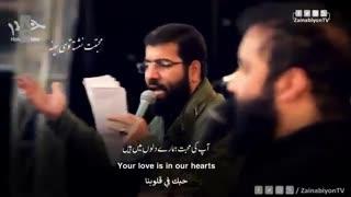 من حیدریم (رجز خوانی) حسین سیب سرخی | English Urdu Arabic Subtitles