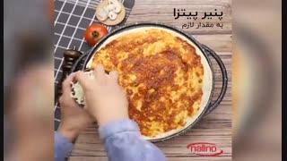 آموزش پخت پیتزا خانگی در 1 دقیقه !
