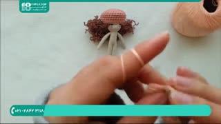 آموزش تصویری بافت لباس عروسک با قلاب