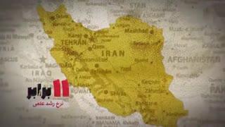 جایگاه ایران در جدیدترین نظام رتبه بندی علمی در جهان