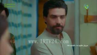 دانلود قسمت 115 سریال  حکایت ما با دوبله فارسی