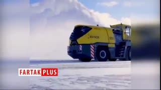 جابجایی ۱۲ تن برف در یک ساعت توسط هیولای برف روبی