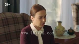 دانلود  قسمت 20 سریال استانبول ظالم با دوبله فارسی