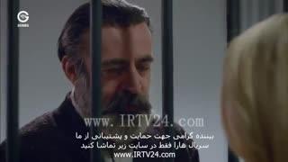 دانلود قسمت 25 سریال کلاغ با دوبله فارسی