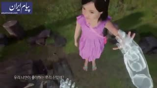 دیدار مادر داغدیده با دختر از دست رفتهاش به کمک واقعیت مجازی