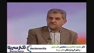 دکتر محمود خدادوست / تهیه اسفیدباج برای سرماخوردگی