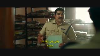 فیلم هندی جنایی و هیجان انگیز* ایمن*(Safe 2019)