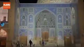 مسجد شیخ لطف الله دروازه فوتبال شد!