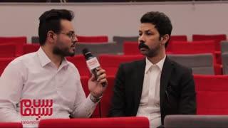 مصاحبه اختصاصی سلام سینما با  شهاب بهرامی بازیگر «لباس شخصی»