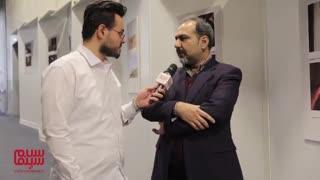 مصاحبه اختصاصی سلام سینما با دکترامیرناظمی معاون وزیر و رئیس سازمان فناوری و اطلاعات