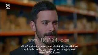 دانلود قسمت 27 سریال کلاغ با دوبله فارسی