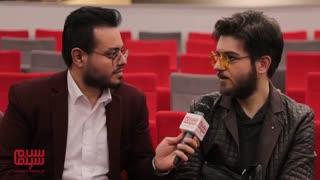 مصاحبه اختصاصی سلام سینما بامحمدرضالطفی کارگردان فیلم تعارض