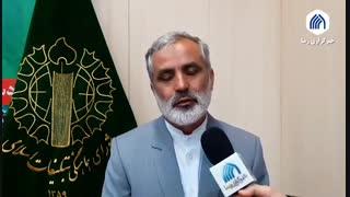 نشست خبری اعلام برنامههای یوم الله ۲۲ بهمن