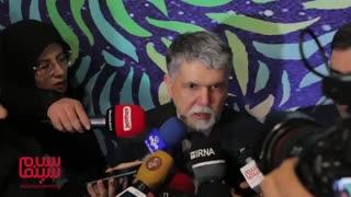سید عباس صالحی وزیر فرهنگ و ارشاد اسلامی از جشنواره فجر امسال میگوید