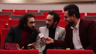 بهمن ارک و بهرام ارک کارگردانان  فیلم  پوست: با  فیلم ماتریکس عاشق سینما شدیم