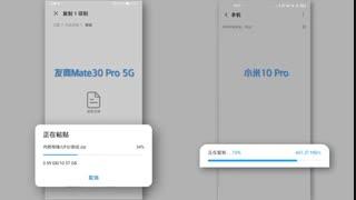 مقایسه سرعت شیائومی Mi 10 با هواوی میت 30 پرو 5G در انتقال یک فایل 10 گیگابایتی