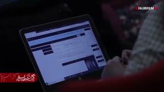 گزارش تصویری از اولین اکران فیلم شین - iCinemaa.com
