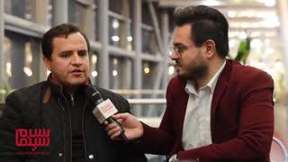 مصاحبه اختصاصی سلام سینما با جواد قامتی بازیگر فیلم پوست