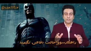 طلاق _جدایی ابوذریعقوبی