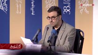 اعلام نامزدهای سودای سیمرغ در جمع اهالی رسانه - iCinemaa.com
