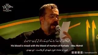 ویلاه یا لیث الحشد (عربی) محمود کریمی | English Urdu Farsi Subtitles