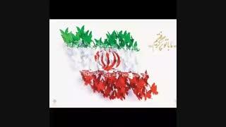 سالروز پیروزی انقلاب اسلامی و چهلم سردار شهید