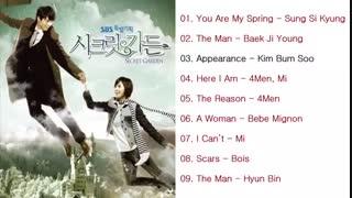 آلبوم آهنگ های  سریال کره ای باغ مخفی