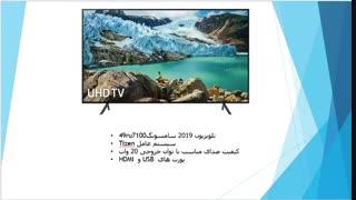 تلویزیون 49 اینچ 4K و اسمارت سونی مدل 49RU7100